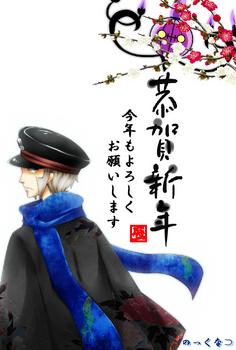 2012年賀ポケモン.jpg